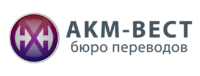 АКМ-Вест
