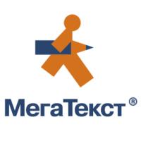 МегаТекст